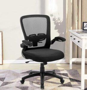 best ergonomic desk chair under 200