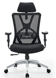 high back ergonomic chairs